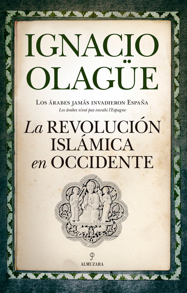 Revolucion islamica de occidente,la