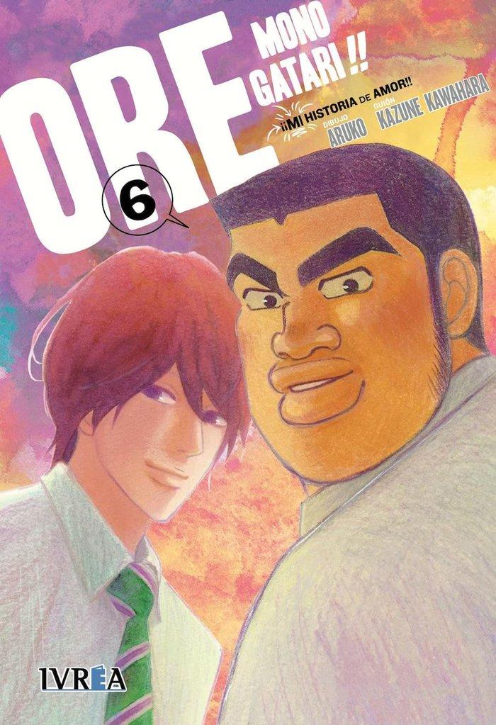 Ore monogatari 6 mi historia de amor