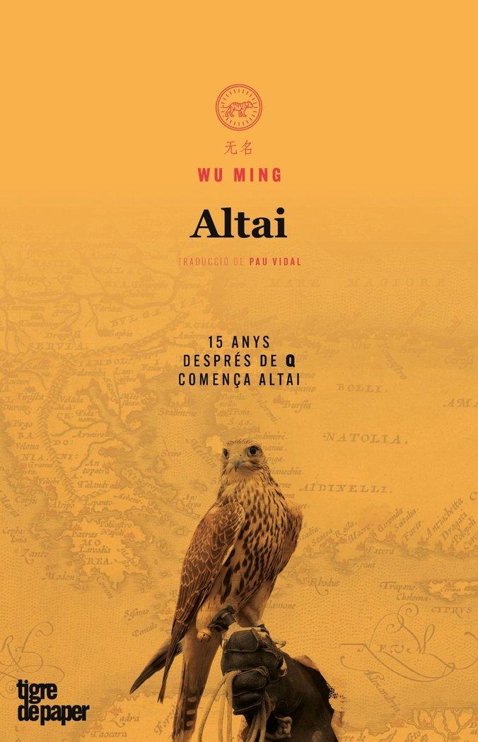 Altai - cat
