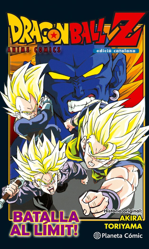 Bola de drac z anime comic batalla al limit!!