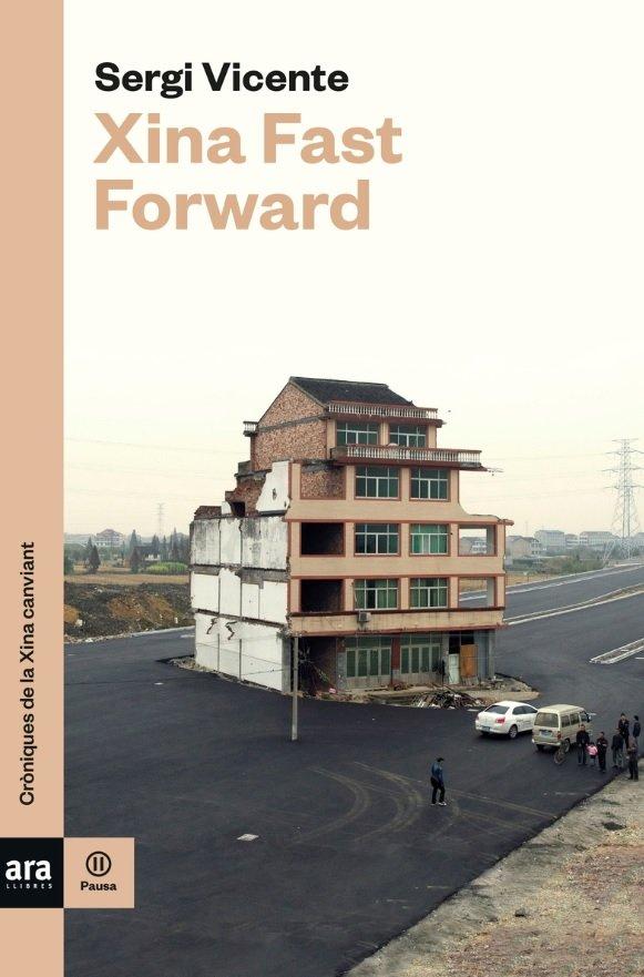 Xina fast forward - cat