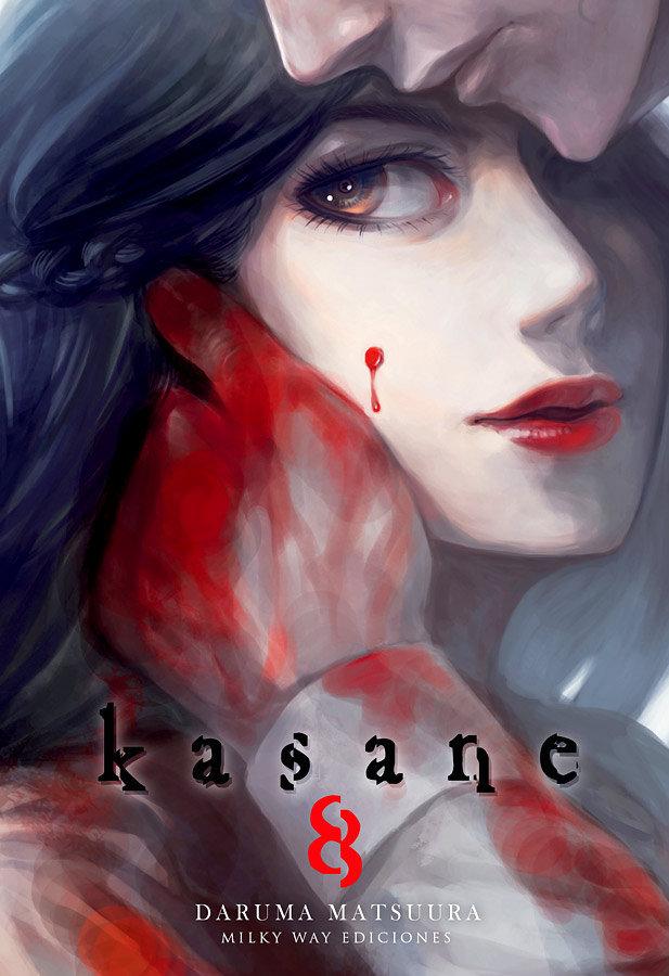 Kasane vol 8