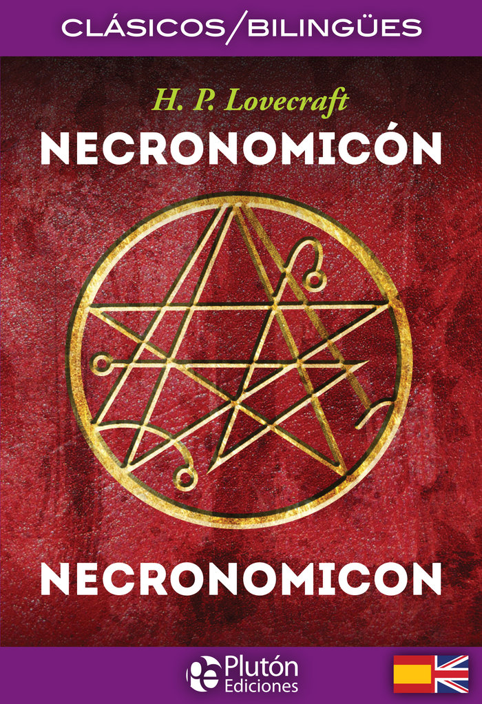 Necronomicon necronomicon