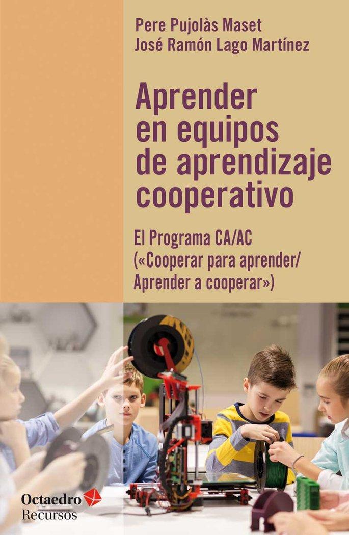 Aprender en equipos de aprendizaje cooperativo