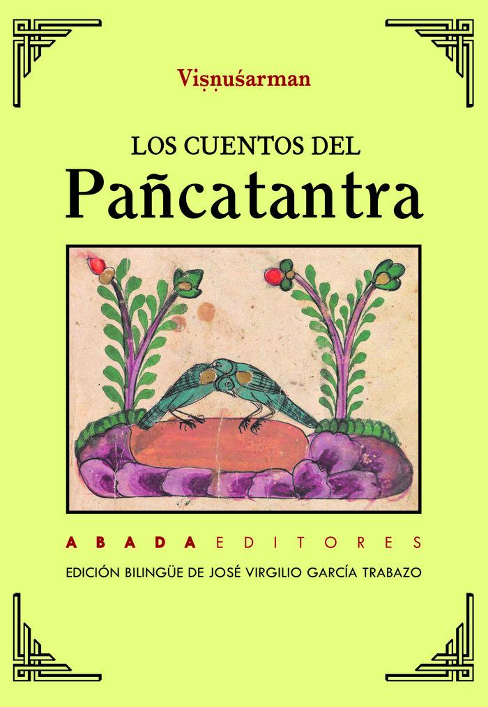 Los cuentos del pañcatantra