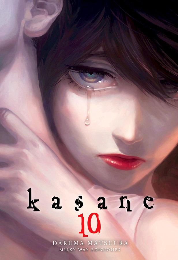 Kasane vol 10