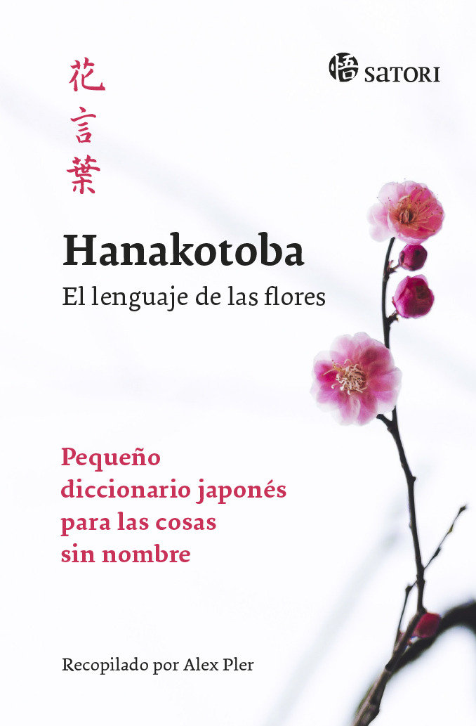 Hanakotoba el lenguaje de las flores