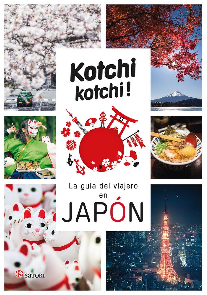 Kochi kochi la guia del viajero en japon
