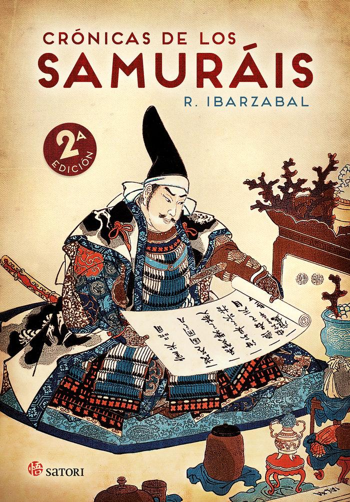 Cronicas de los samurais