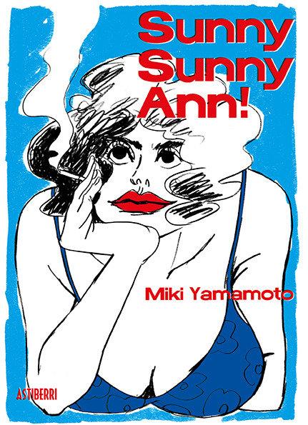 Sunny sunny ann