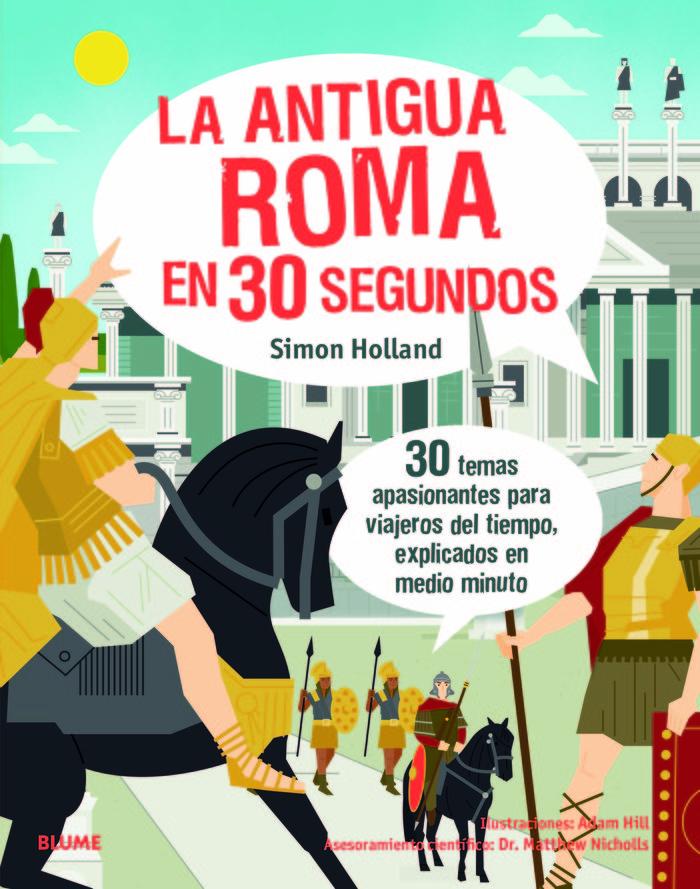 30 segundos. antigua roma
