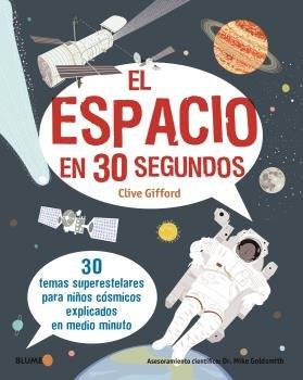 30 segundos. espacio 2020