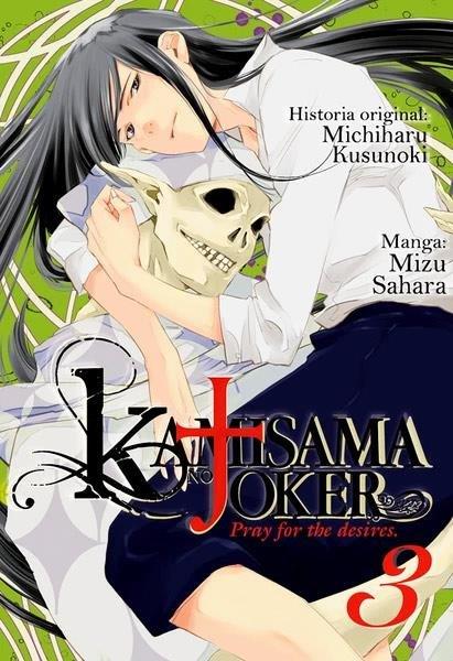 Kamisama no joker 3