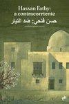 Hassan fathy a contracorriente