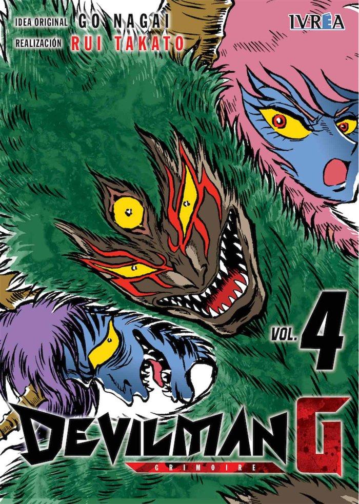 Devilman g 4