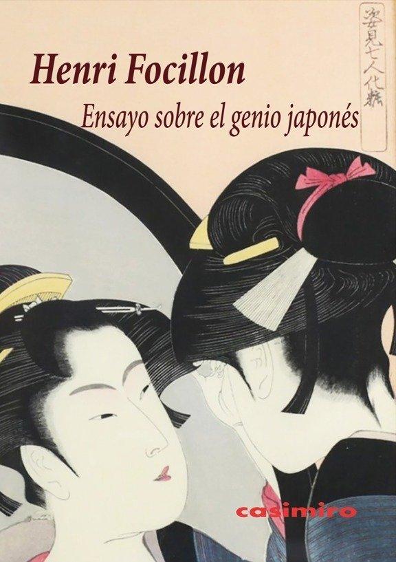 Ensayo sobre el genio japones