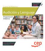 Maestros audicion y lenguaje casos practicos