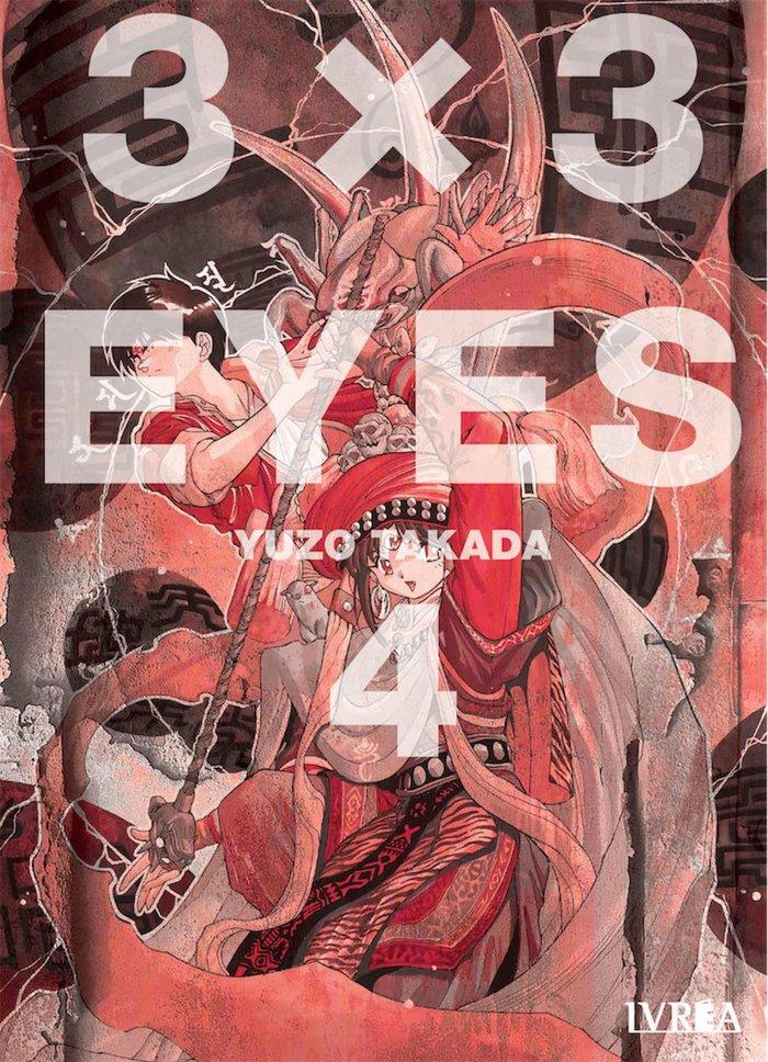 3x3 eyes 4