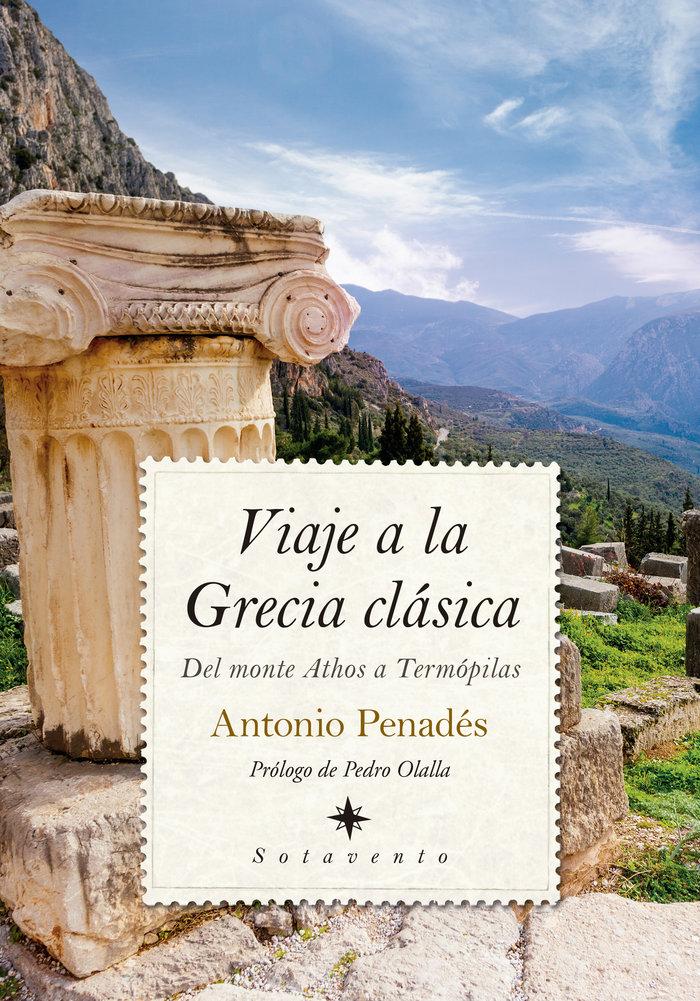 Viaje a la grecia clasica