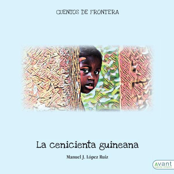 La cenicienta guineana