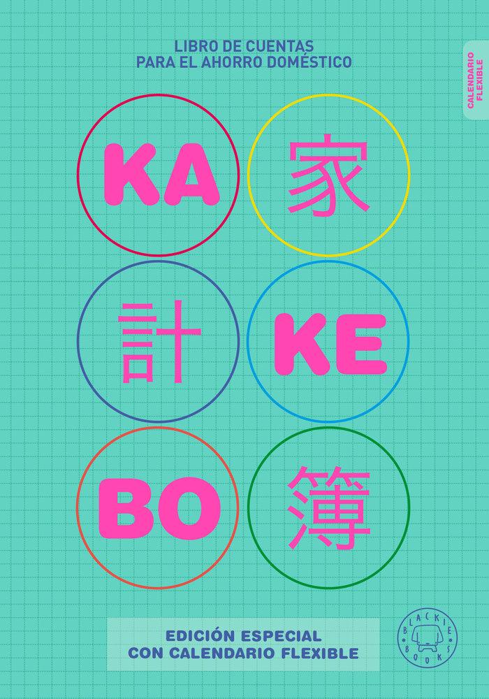 Kakebo blackie books edicion con calendario flexible