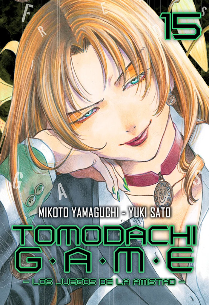 Tomodachi game 15
