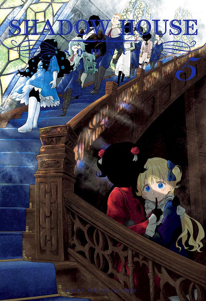 Shadow house 5