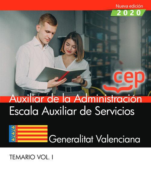 Pack libros oposiciones auxiliar servicios generalitat vale