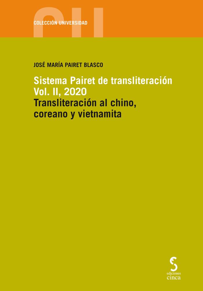 Sistema pairet de transliteracion vol ii 2020