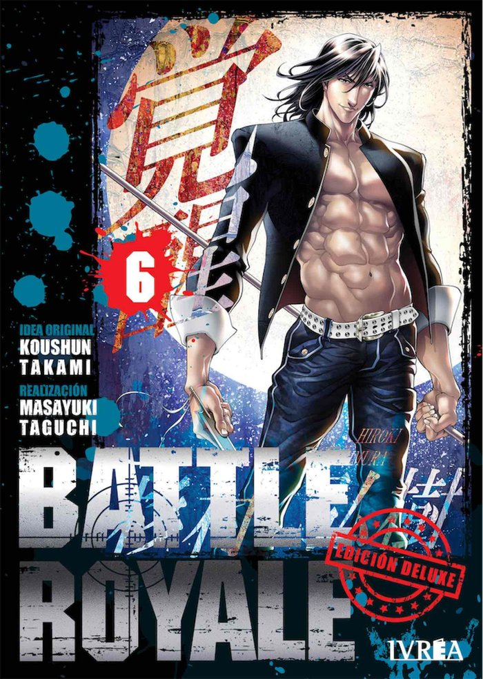 Battle royale deluxe 6