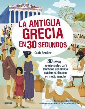 30 segundos la antigua grecia