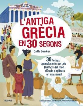 30 segons lantiga grecia