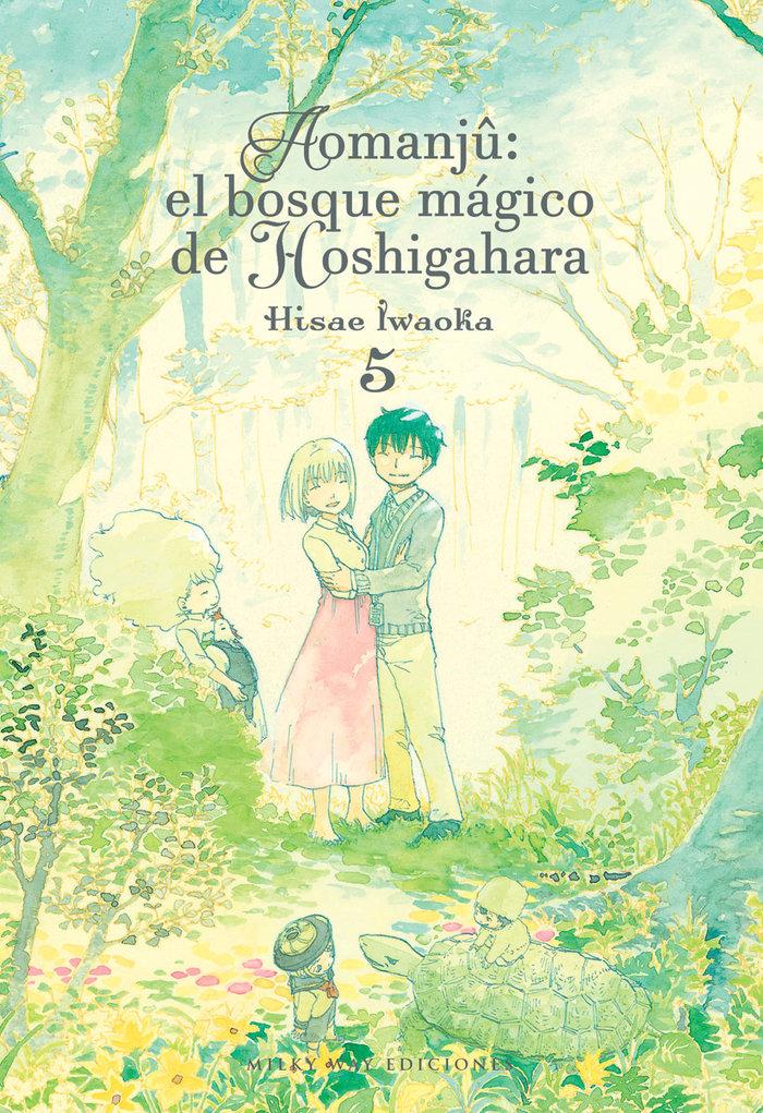Aomanju el bosque magico de hoshigahara 5