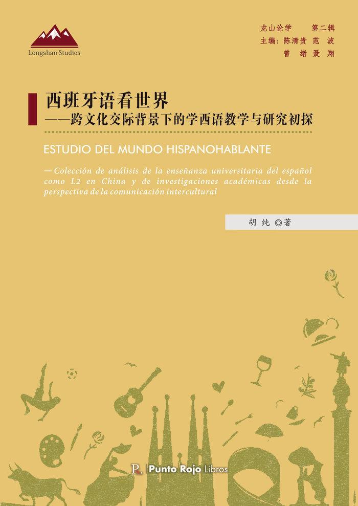 Estudio del mundo hispanohablante