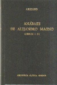 Anabasis alejandro magnos i iii bcg