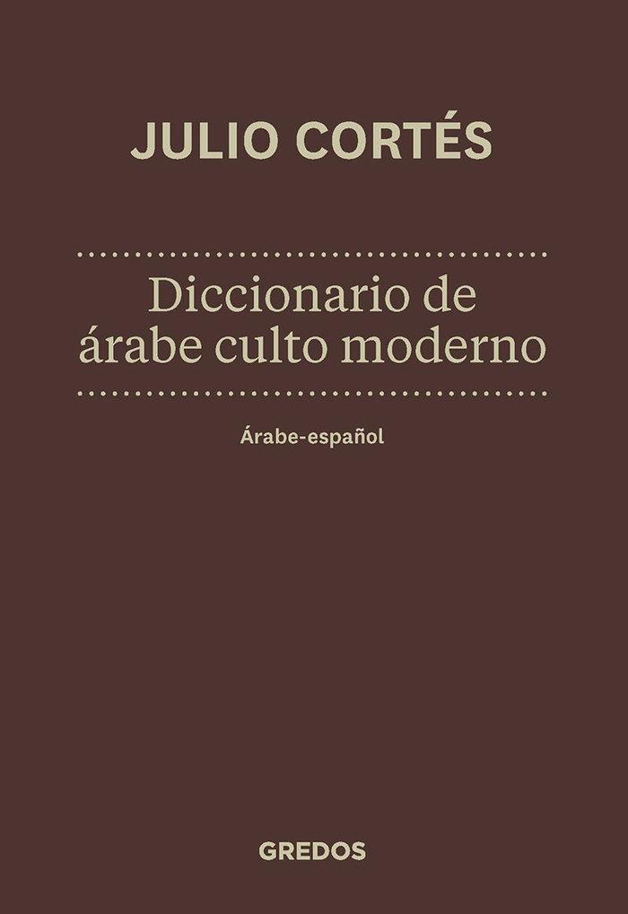 Dic.de arabe culto moderno