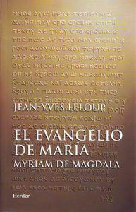 Evangelio de maria, el  (herder)