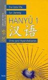 Hangu 1 chino para hispanohablantes