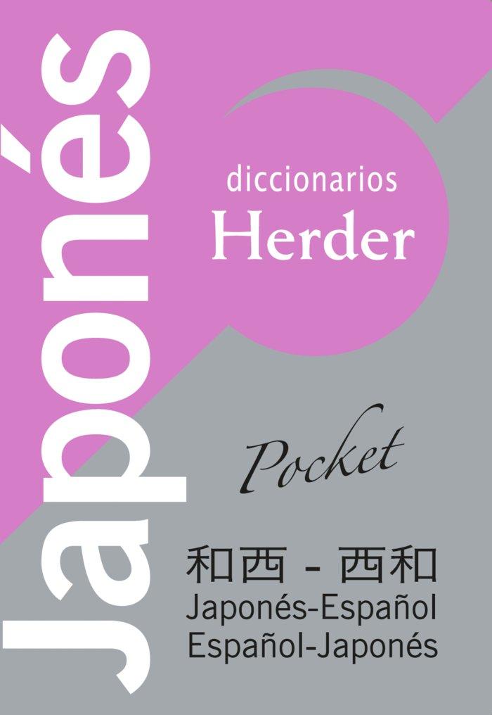 Dic.japones español pocket(herder)