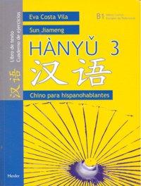 Hanyu 3 chino para hispanohablantes