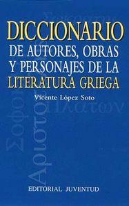 Dicc.autores obras y personajes literatura griega