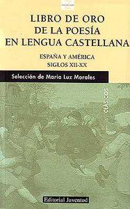 Libro de oro poesia en la lengua castellana