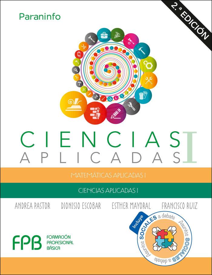 Ciencias aplicadas i 2ºedicion 2020