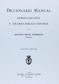 Diccionario hebreo-español (reimpresion)