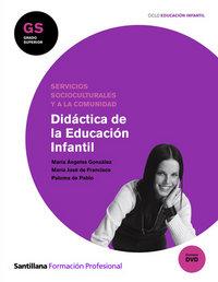 Didactica educacion infantil+dvd gs 10 cf