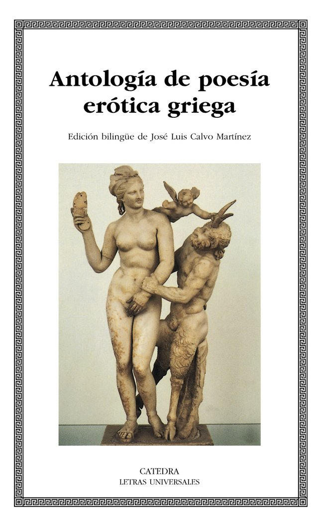 Antologia de poesia erotica griega. lu