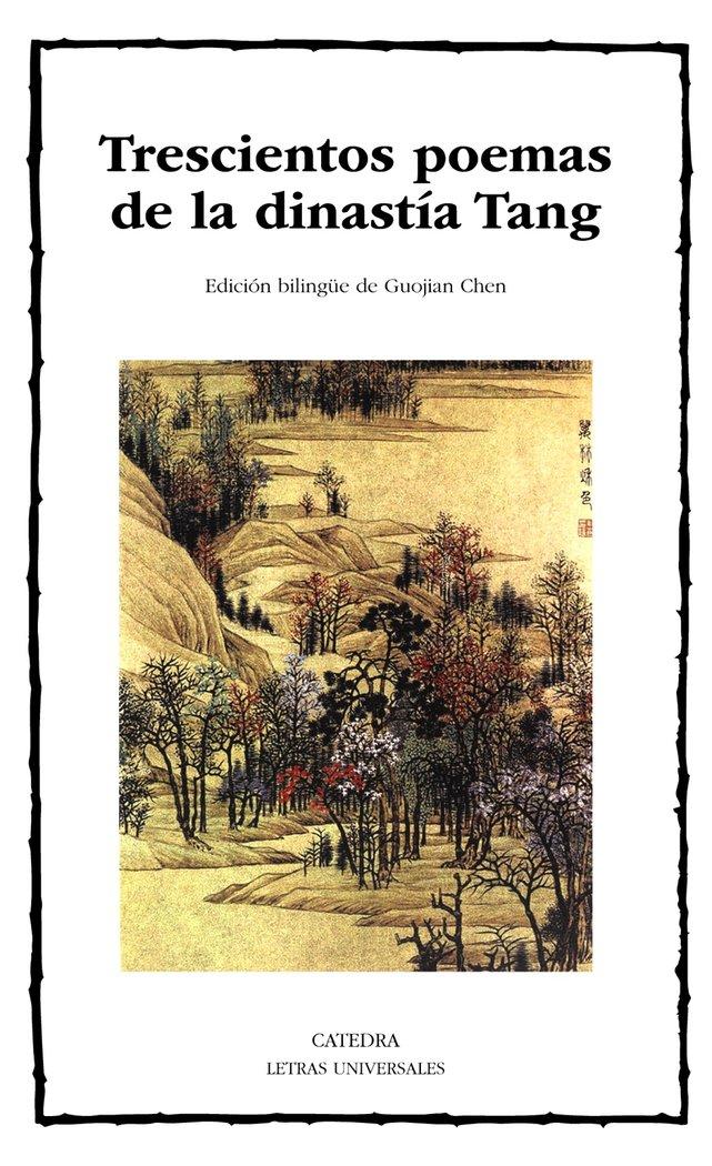 Trescientos poemas de la dinastia tang
