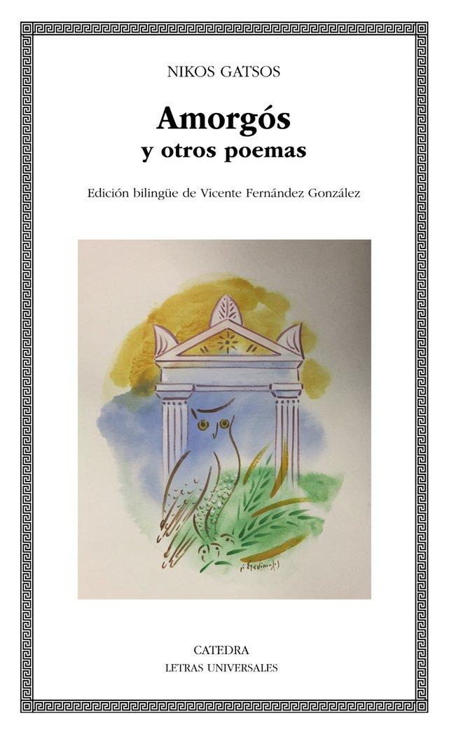 Amorgos y otros poemas