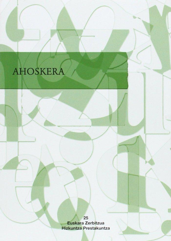 Ahoskera