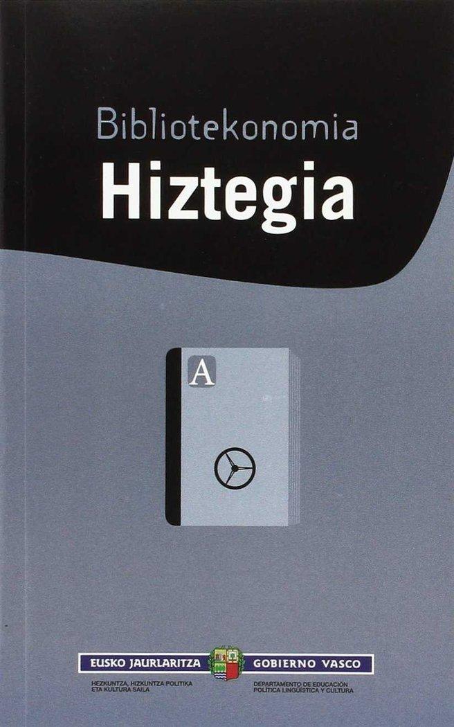 Bibliotekonomia. hiztegia.